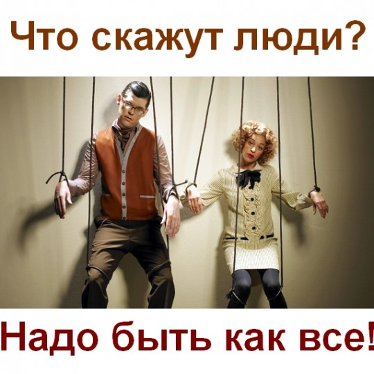 emotsionalnaya-seksualnaya-zavisimost